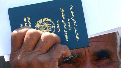 Photo of The Passport Directorate in Afghanistan Is Closed, But People Need Passports